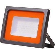 Прожектор светодиодный JAZZWAY PFL-SC 20 Вт (6500К) (5004887)